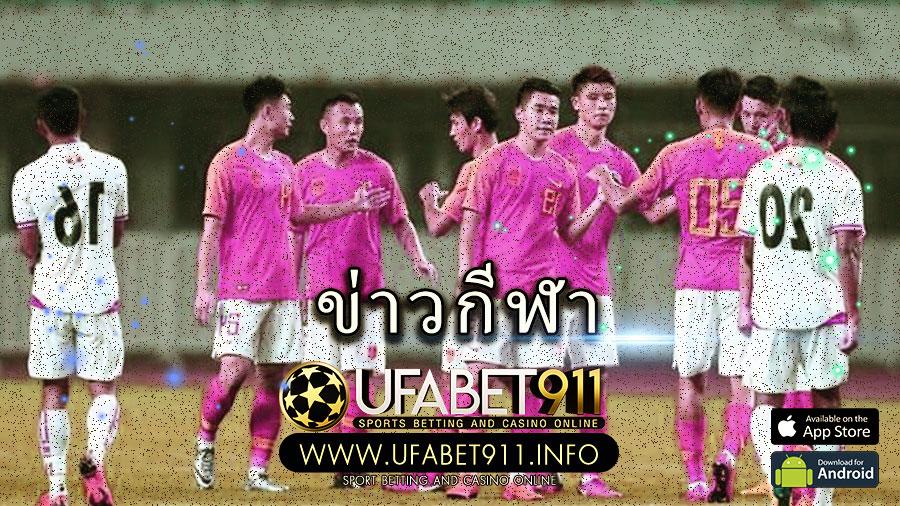 ทีมซูเปอร์ลีกของจีน